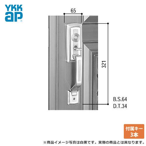 YKK ドアロック錠 玄関ドア[DH=1900](マグネット式) アミティ[DH=1900] サムラッチハンドル錠  GOAL(ゴール)  キー3本付属  YKKap