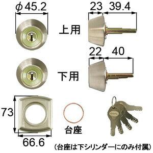 2個同一セット TOSTEM(トステム) GOAL D9シリンダー QDA344 + QDA342 シルバー色 キー5本付属 玄関 主な使用ドア:ポルト、ポルトグランデ など GCY-84の代替品