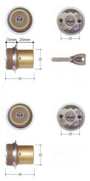 2個同一セット MIWA PRシリンダー LIXタイプ(全長40mm仕様) 塗装ゴールド色 MCY-509 TE0 LIX