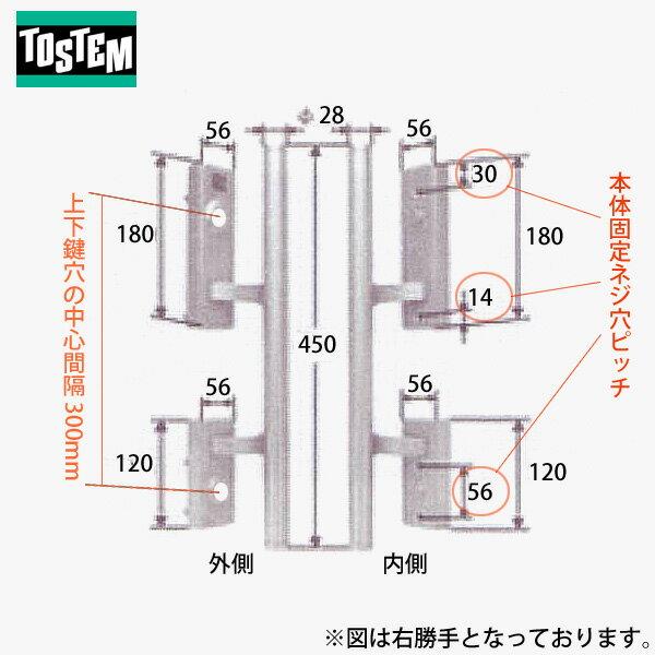 ハンドル単品 TOSTEM バーハンドル錠 MIWA PA-01 + TE-01 キー付属なし(鍵穴シリンダー・錠ケース別売り) 玄関  主な使用ドア:プレナス など  トステム PA01 TE01