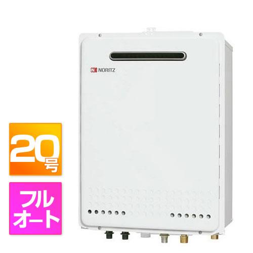 【5年保証付き】GT-2050AWX-2 BL ノーリツ ガスふろ給湯器 20号  [フルオート][設置フリー][屋外壁掛形]