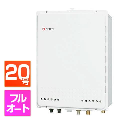 GT-2050AWX-H-2 BL ノーリツ ガスふろ給湯器 20号 [PS扉内上方排気][フルオート][設置フリー]
