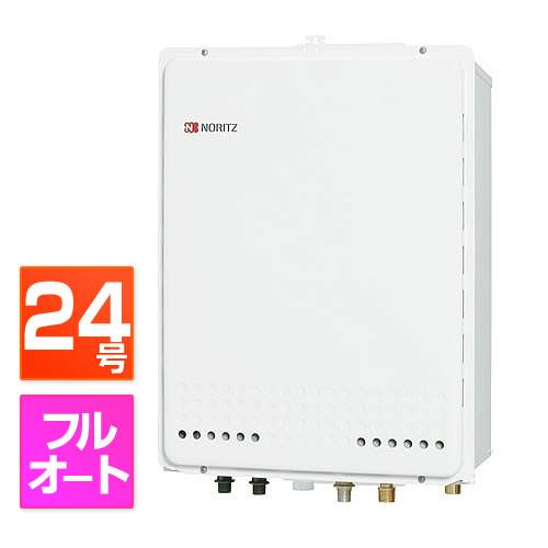 GT-2450AWX-H-2 BL ノーリツ ガスふろ給湯器 24号 [PS扉内上方排気][フルオート][設置フリー]