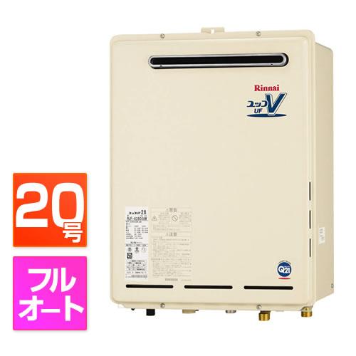 RUF-A2005AW リンナイ ガスふろ給湯器  20号 [フルオート][設置フリー][屋外壁掛]