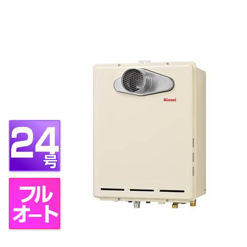 【5年保証付き】RUF-A2405AT-L リンナイ ガスふろ給湯器  24号 [フルオート][PS扉内設置][PS延長前排気型]