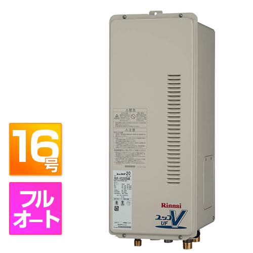 【5年保証付き】RUF-VS1615AB リンナイ ガスふろ給湯器  16号 スリム [フルオート][設置フリー][PS後方排気]