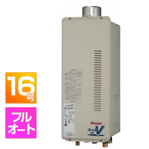 【5年保証付き】RUF-VS1615AU リンナイ ガスふろ給湯器  16号 スリム [フルオート][設置フリー][PS上方排気]