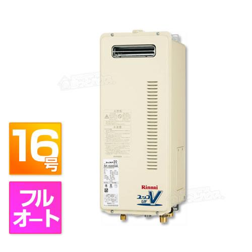 【5年保証付き】RUF-VS1615AW リンナイ ガスふろ給湯器  16号 スリム [フルオート][設置フリー][屋外壁掛]