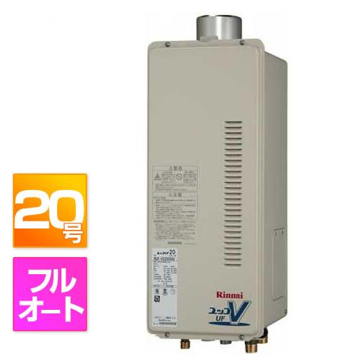 RUF-VS2015AU リンナイ ガスふろ給湯器 20号 スリム [フルオート][設置フリー][PS上方排気]