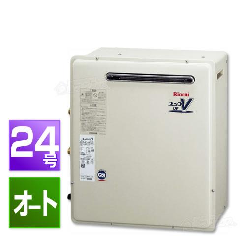 【5年保証付き】RUF-A2400SAG(A) リンナイ ガスふろ給湯器  24号 [オート][設置フリー][屋外据置型]
