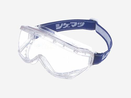 重松  保護メガネ・防塵・防じんメガネ【EE-70F】 〈10個セット〉