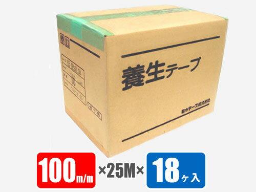 キクスイ床養生用テープ 菊水テープ #165緑 100mm×25M巻×18ヶ入 (パイオランテープ同等品)