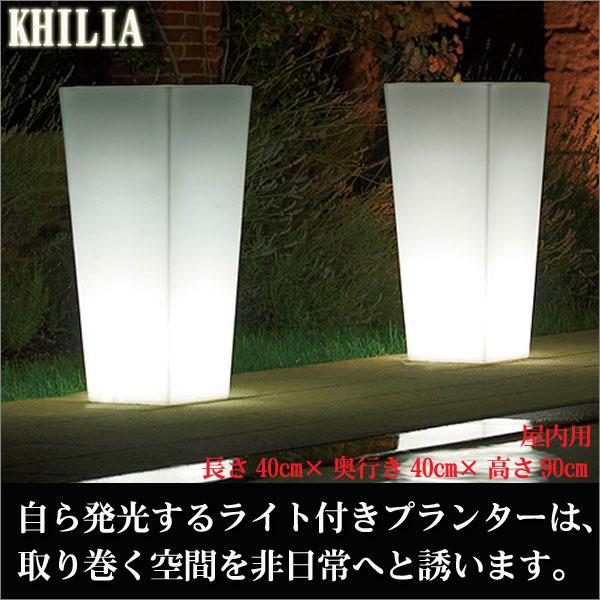 ユーロスリープラスト キリア KHILIA キアム40・ライト付き 屋内用 ER-2500L-A 送料無料