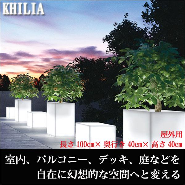 ユーロスリープラスト キリア KHILIA カセッタキューブ・ライト付き 屋外用 ER-2550L-B 送料無料