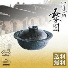 長谷園 伊賀焼 IH対応型 鉢鍋 黒釉 CT-44 送料無料