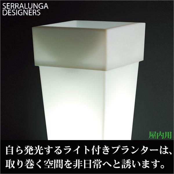 セラルンガ SERRALUNGA トーレ・ライト付き 屋内用 SL-740L-A 送料無料
