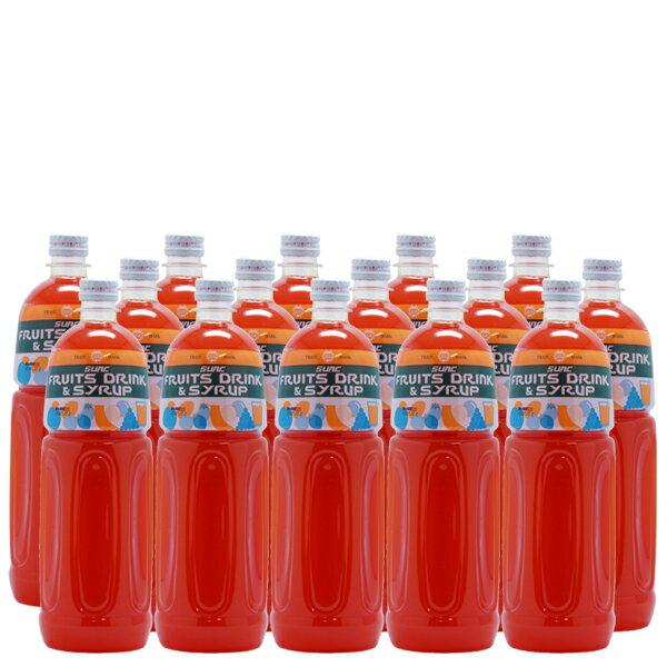 オレンジ業務用濃縮ジュース1L(希釈タイプ)【果汁濃縮オレンジジュース】 1Lペットボトル×15本