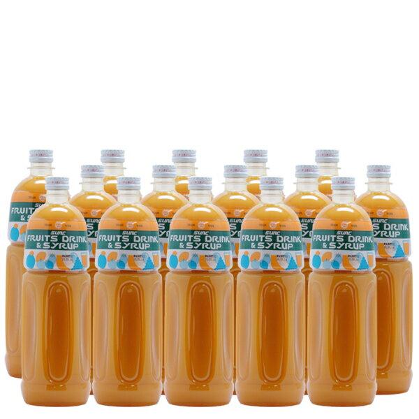 オレンジ50業務用濃縮ジュース (希釈タイプ)【果汁濃縮オレンジジュース】 1Lペットボトル×15本
