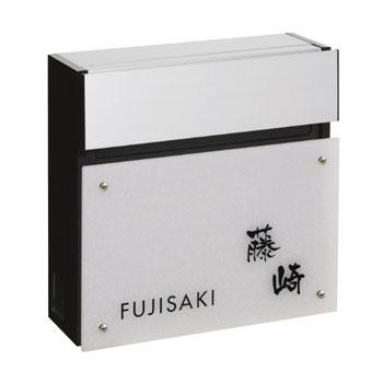 郵便ポスト NFS-2-2 壁付けポスト フェイサスフラットタイプ ネーム入れタイプ レイアウト2-2タイプ ダイヤル鍵付き 郵便受け送料無料