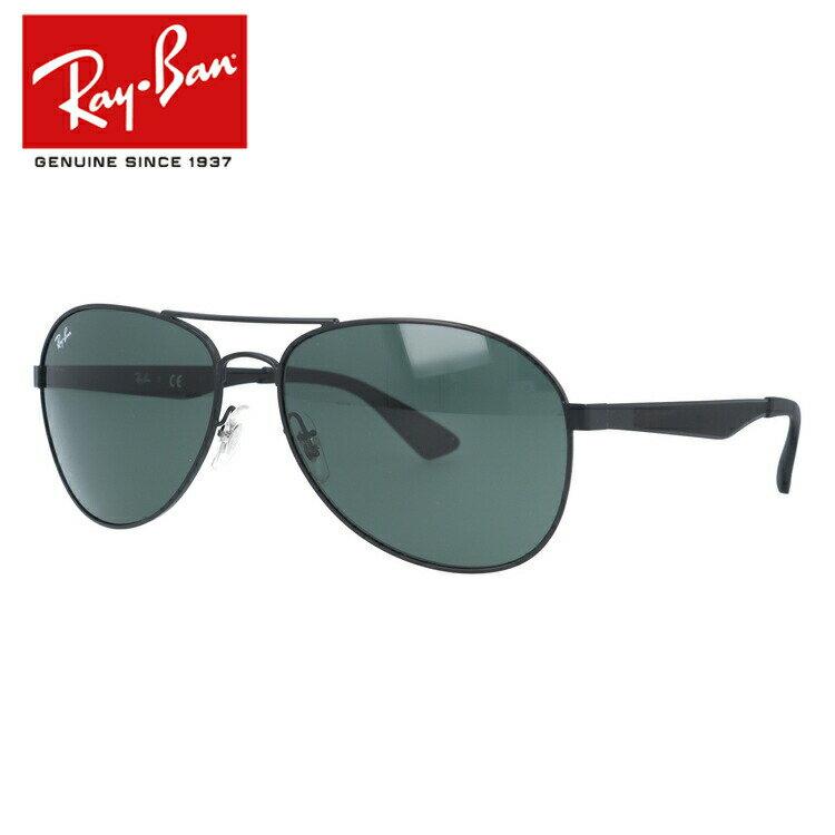 レイバン サングラス 国内正規品 Ray-Ban RB3549 006/71 61 マットブラック 調整可能ノーズパッド メンズ レディース