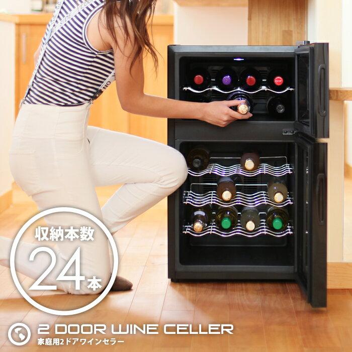 ワインセラー 24本�� ペル�ェ� 家庭用 ワインクーラー ��料無料】