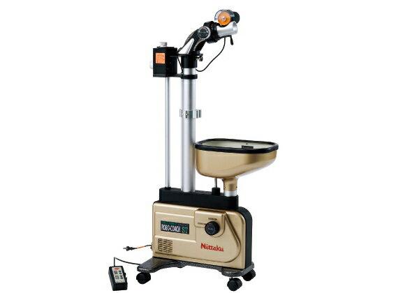 Nittaku ニッタク 卓球マシン ロボコーチST NT-3016 卓球ロボット