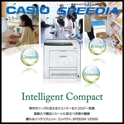 【送料無料】カシオ A4カラーレーザープリンター V2500