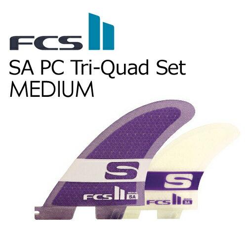 【送料無料】FCS2,エフシーエス,フィン,トライ,クアッド,サイモン・アンダーソン,パフォーマンスコア●FCSII SA PC Tri-Quad Set MEDIUM