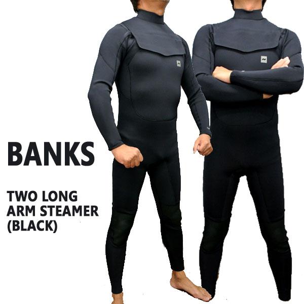 BANKS/バンクス TWO LONG ARM STEAMER FULLSUIT BLK ウェットスーツ サーフィン 送料無料 男性用_02P01Oct16