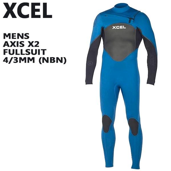 値下げしました!XCEL/エクセル 4/3mm AXIS X2 フルスーツ WET SUITS/ウェットスーツ NBN 送料無料 男性用_02P01Oct16