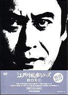 【中古】国内TVドラマDVD 江戸川乱歩シリーズ DVD-BOX(1)