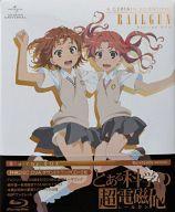 【中古】アニメBlu-ray Disc とある科学の超電磁砲 Blu-ray BOX [初回限定生産]