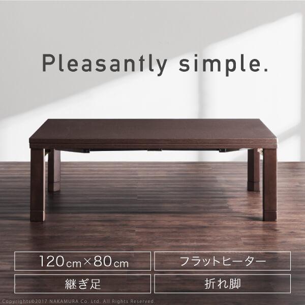 こたつ テーブル 折れ脚 スクエアこたつ 〔バルト〕 単品 120x80cm コタツ リビングテーブル 折れ脚 折りたたみ 継ぎ脚 節電 おしゃれ 木製 シンプル