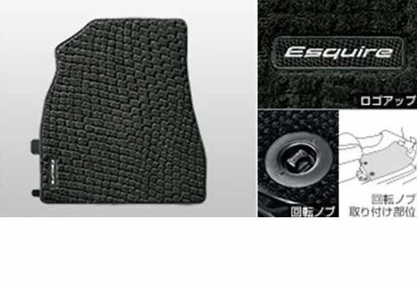 【エスクァイア】純正 ZWR80G フロアマット デラックスタイプ パーツ トヨタ純正部品 フロアカーペット カーマット カーペットマット esquire オプション アクセサリー 用品