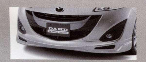 【プレマシー】純正 CWFFW DAMD フロントアンダースポイラー パーツ マツダ純正部品 フロントスポイラー カスタム エアロパーツ PREMACY オプション アクセサリー 用品
