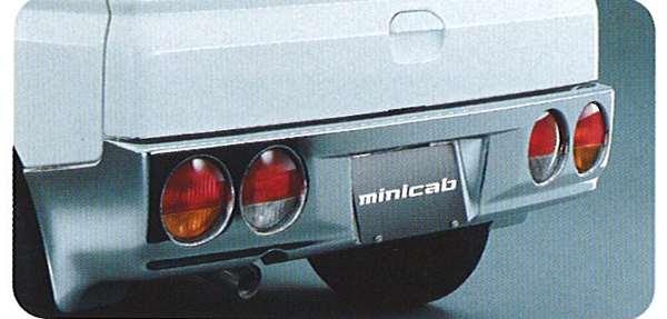 【ミニキャブ】純正 U61 リヤバンバー パーツ 三菱純正部品 MINICAB オプション アクセサリー 用品