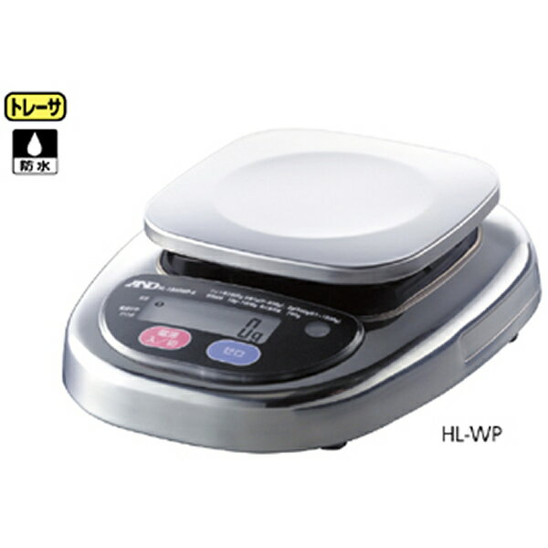 電子てんびん HL-3000WP IP65 JIS5等級準拠 ステンレスボディ 最大秤量3000g 170×219×63mm
