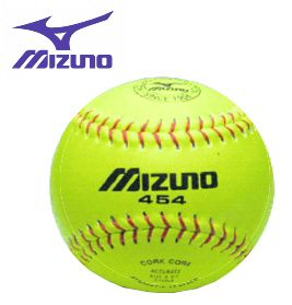 【Mizuno~ミズノ】ソフトボール用練習球(イエロー)*1doz(12個)単位販売*