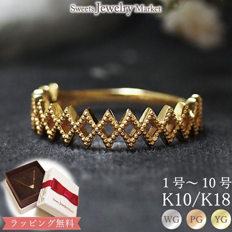 地金 ゴールド ピンキーリングシャープなシルエットのダイヤモンド(菱形)がコーディネートのスパイスに★Gold DiamondK10 or K18/WG・PG・YG 送料無料