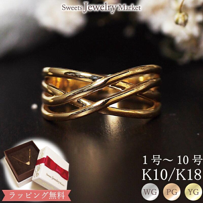 地金 ゴールド ピンキーリング網目のゴールドラインが美指に魅せるGold MeshK10 or K18/WG・PG・YG 送料無料