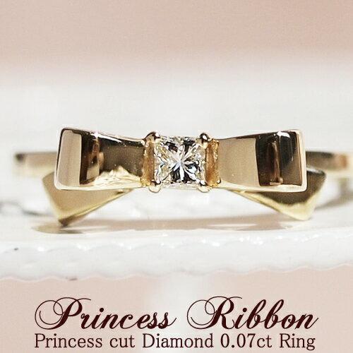 数量限定!可憐さと、凛々しさを兼ね備えたプリンセスの風格Princess Ribbonプリンセスカットダイヤモンド0.07ctリボンリング K10 or K18/WG・PG・YG  送料無料  プレゼント  ギフト