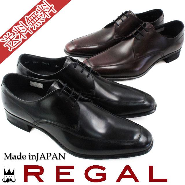 【送料無料】 REGAL メンズ 靴 727R AL リーガル Uチップ ビジネスシューズ evid
