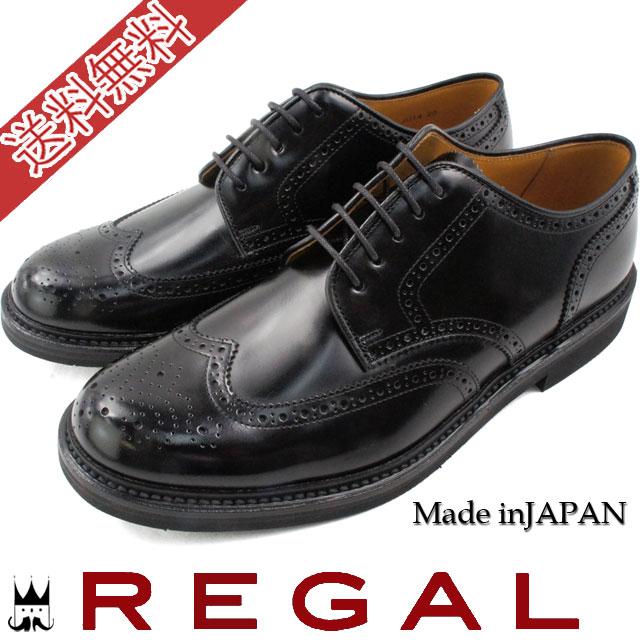 【送料無料】 リーガル メンズ 靴 JU14 B REGAL フォーマル ビジネス ウイングチップ ブラック BLACK evid