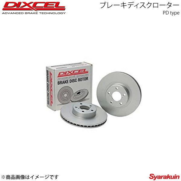 ブレーキローター DIXCEL PD リア アベニール / サリュー PNW11 ブレーキローター ディクセル