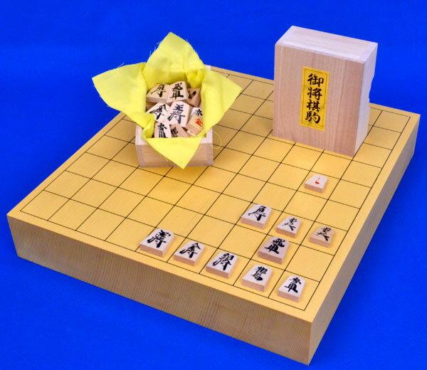 将棋セット 新かや2寸一枚板卓上将棋盤セット(木製将棋駒新槙書き駒)