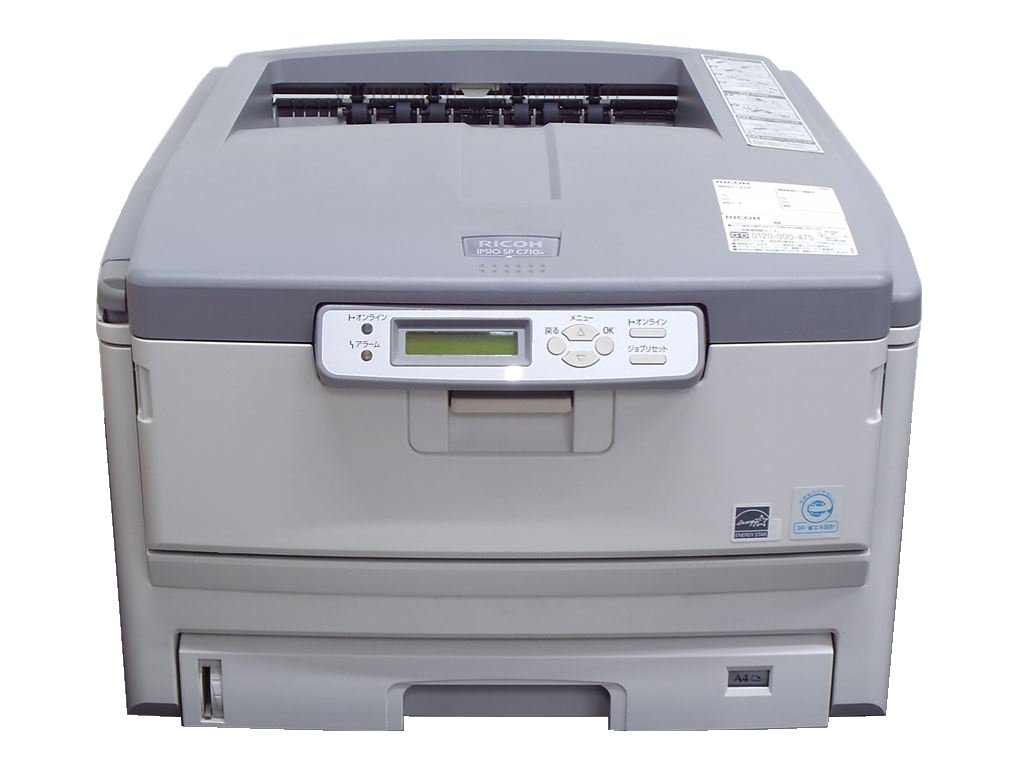 IPSIO SP C710e RICOH A3カラーレーザープリンタ 6500枚以下【中古】