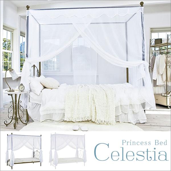 天蓋 Celestia (てんがい単品 シングルサイズベッド用)【送料無料】【 02P23Apr16 】