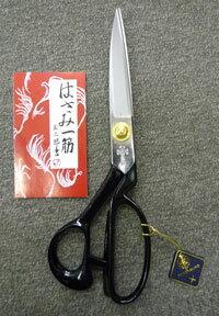 ★3cmゆうパケットメール便OK★はさみ一筋「庄三郎・東鋏」24cm