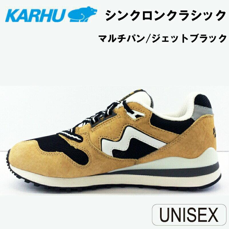 KARHU(カルフ)スニーカー レディース メンズ 靴 シンクロンクラシック マルチパン/ジェットブラック kh802553