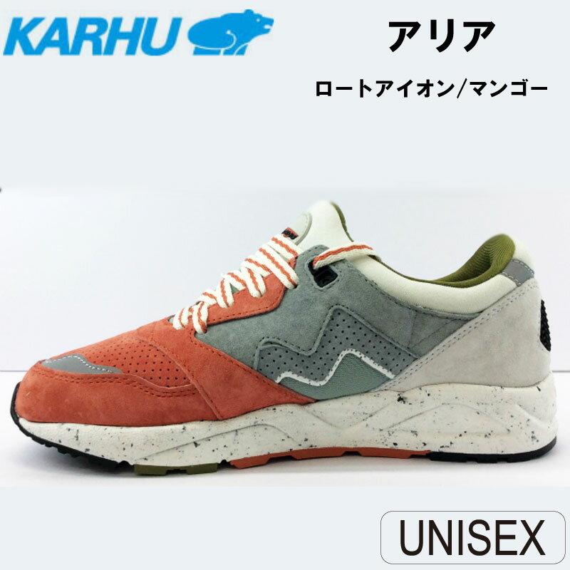 KARHU(カルフ)スニーカー レディース メンズ 靴 アリア ロートアイオン/マンゴー kh803016